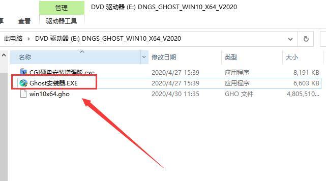 Win10 64位笔记本快速装机版v2021.04.05