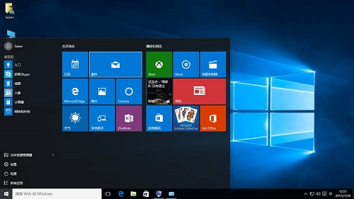 Win10 X64技术员联盟全新专业版v2021.04.07