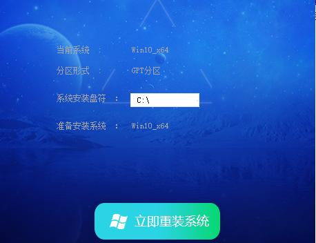 Win10 64位外星人原版专业版v2021.04.08