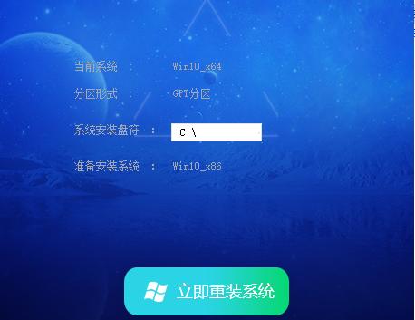 Win10 32位萝卜家园纯净专业版v2021.04.12