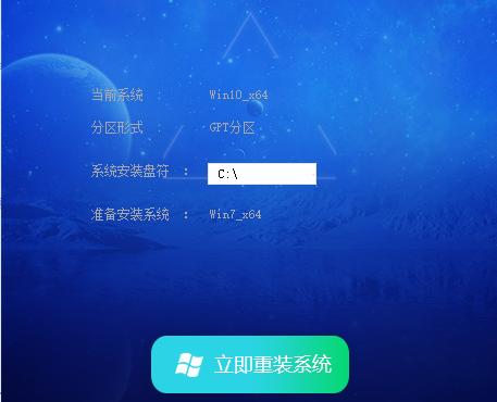 Win7 64位深度技术Sp1最新旗舰版v2021.04.22