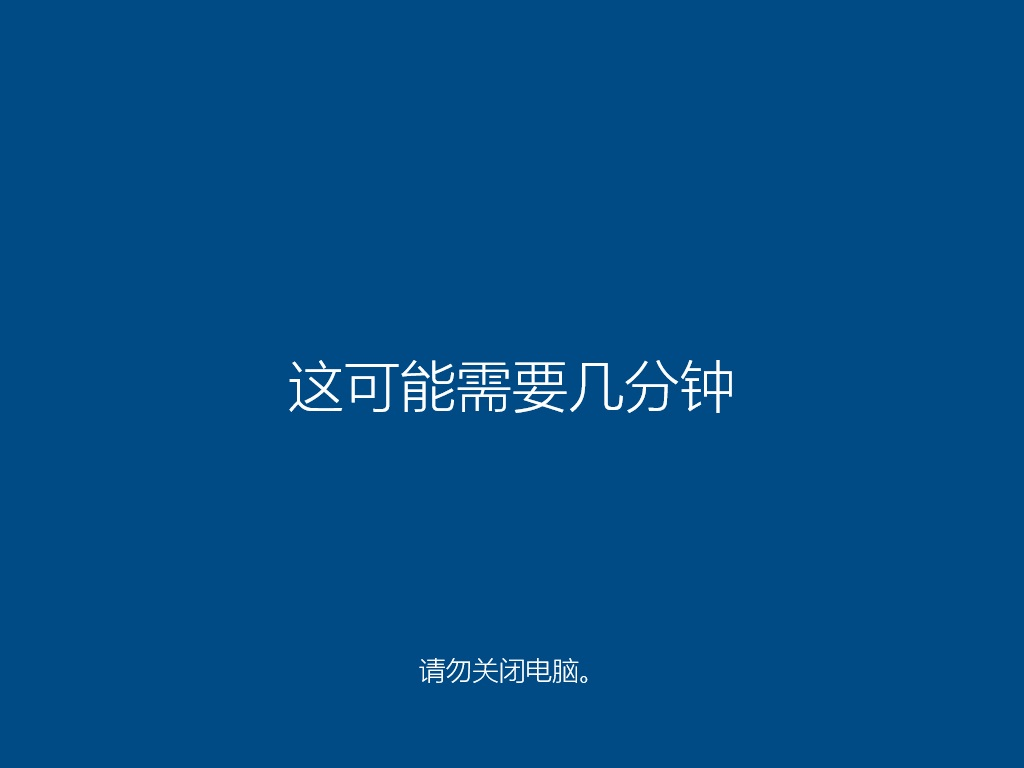 Win10 X64位电脑公司安全专业版v2021.04.23
