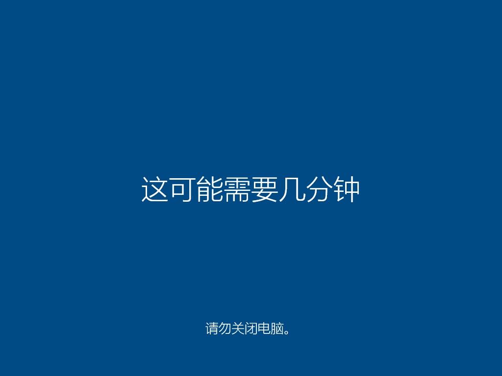 Win10 X64位电脑公司快速安装版v2021.04.26
