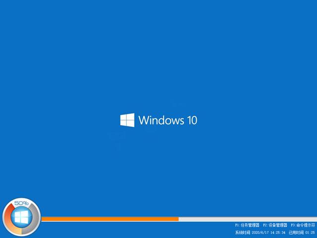 Windows10纯净版64位v2021.04.29