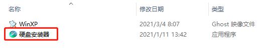 笔记本专用XP SP3专业版v2021.05.02