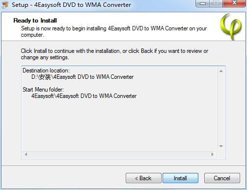 4Easysoft DVD to WMA Converter