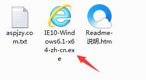 IE浏览器下载