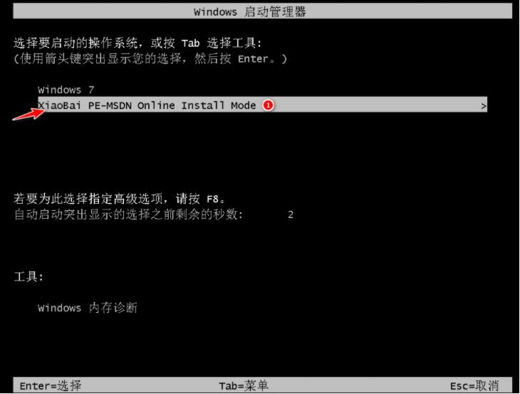 64位官方原版win7旗舰版ISO系统镜像下载v21.09