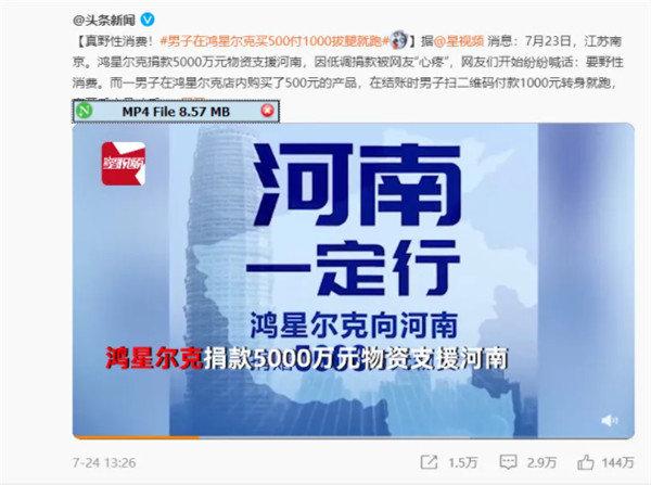 ndm下载器中文版下载