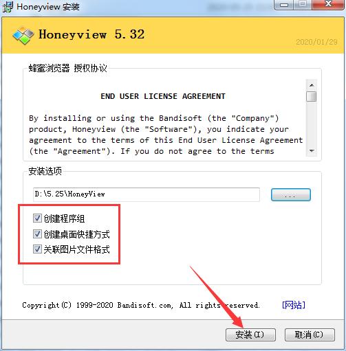 HoneyView官网下载