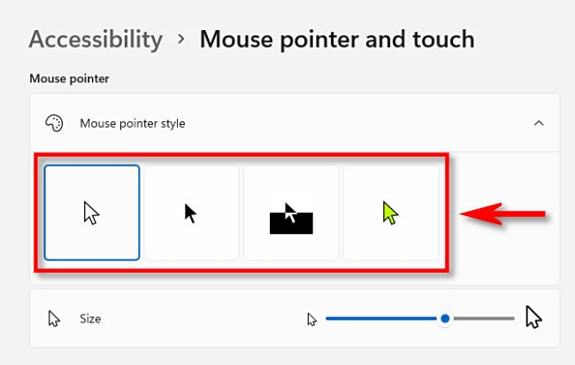 Win11鼠标指针调整方法