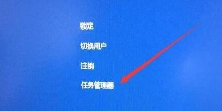 Windows11桌面没有图标解决方法